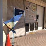 神戸市須磨区でシャッター修理